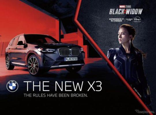 BMW X3 改良新型、マーベル映画最新作『ブラック・ウィドウ』に起用 7月公開