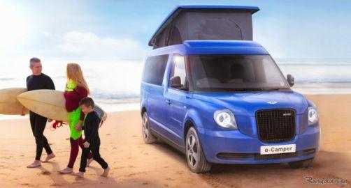 ロンドンタクシーから電動キャンパーバン? 開発中…メーカーは世界初を標榜