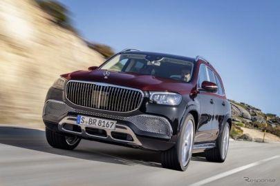 【メルセデスマイバッハ GLS】豪華装備満載の最高峰SUV登場、価格は2729万円
