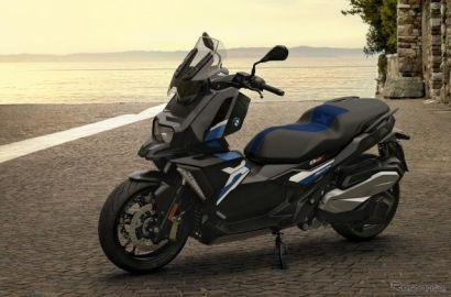 BMWモトラッド、ミドルスクーター C400X/GT 改良新型発売へ…レスポンス向上など