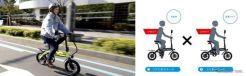 GFRシリーズが実現しているペダル走行モードと、EV走行モード