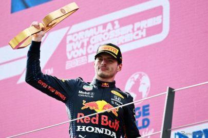 【F1 オーストリアGP】レッドブル・ホンダのフェルスタッペンが3連勝…ホンダは1988年以来の5連勝