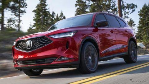 アキュラ米国販売65%増、SUVが7割以上の伸び 2021年上半期
