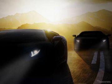 ランボルギーニ アヴェンタドール、電動化を前に最終モデル登場か 7月7日発表