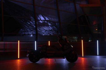 BMWモトラッド、新型電動スクーター発表へ 7月7日
