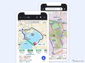 回避したい、東京2020オリンピックの交通規制…Yahoo!カーナビが機能提供
