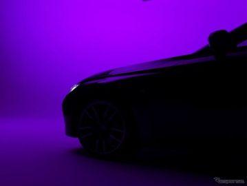 BMW 2シリーズクーペ 新型、ティザーイメージ公開 実車は7月8日に発表