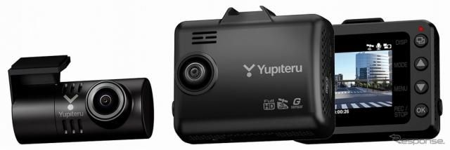 ユピテル、超高感度&超広角の前後2カメラドラレコ発売へ---販路別モデルを追加