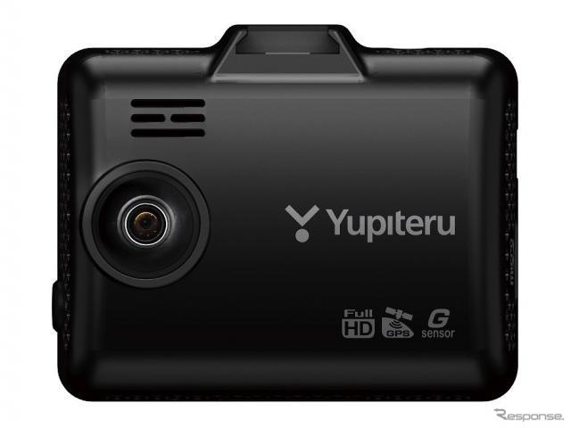 ユピテル SN-TW9800d(フロント)《写真提供 ユピテル》