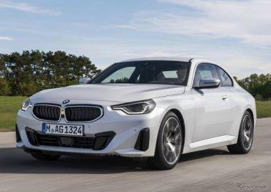 BMW 2シリーズクーペ 新型登場…パフォーマンス重視のコンパクト2ドア、欧州発表