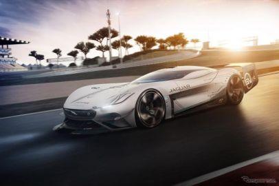 ジャガーの仮想EVレーサーは最高速410km/h、実物大モデル発表へ…グッドウッド2021