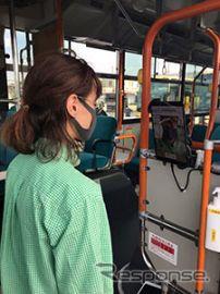 マスク着用した乗客を個別に顔認証…NECのシステム、宮古島ループバスで実証運行