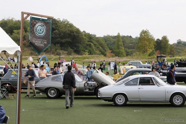 会場となる愛・地球博記念公園《写真提供 トヨタ博物館》