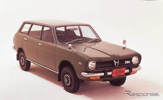 スバル レオーネ 4WD エステートバン(1972年)《写真提供 SUBARU》