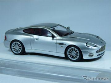 アストンマーティン モデルカー専門のECサイトオープン…絶版・限定など50台を掲載