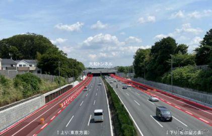 東名・大和トンネル 4車線化完成、渋滞解消へ---7月14日より運用開始