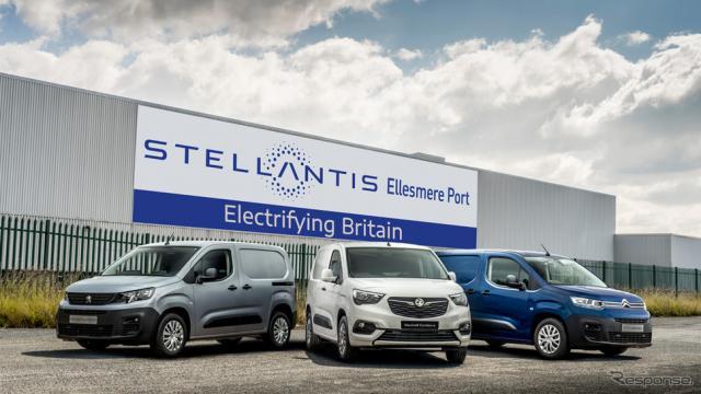 ステランティスがEV専用工場化する英国エルスメアポート工場。プジョー、ヴォクスホール(オペル)、シトロエンの各ブランドのEVを生産《photo by Stellantis》