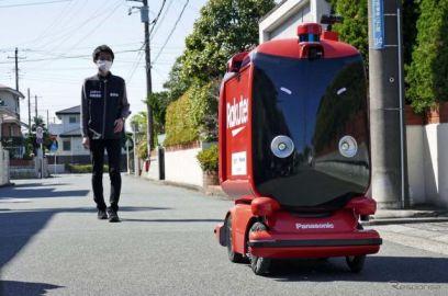 特定自動配送ロボットの公道実証実験の規制を緩和 警察庁