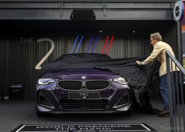 BMW 2シリーズクーペ 新型、実車発表…グッドウッド2021