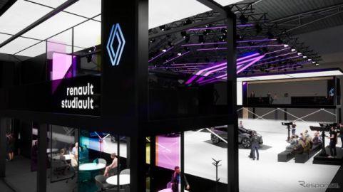 ルノー メガーヌ 次期型にEV…IAAモビリティ2021で発表 9月開催