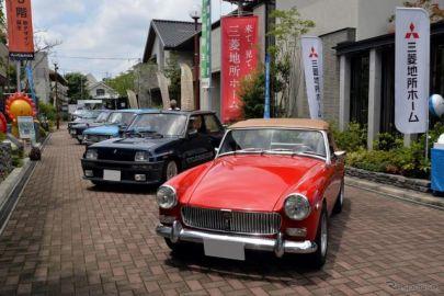 ヒストリックカーとおしゃれなモデルハウスのコラボ…ACJ武蔵野ヒストリカG.P.at武蔵野ハウジングスクェア
