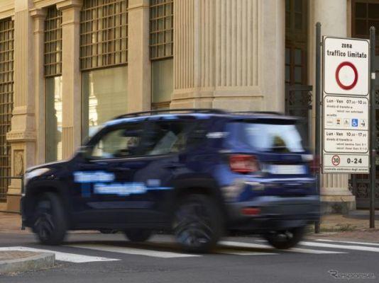 電動車専用ゾーンで自動的にEVモードに…トリノの実証テスト、ジープのPHVを使用