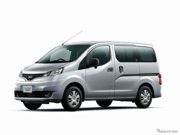 日産 NV200バネット 仕様変更、燃費を改善---快適装備も充実