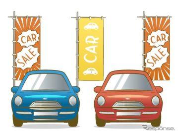 中古車登録台数、乗用車は104.3%の171万0567台 2021年上半期
