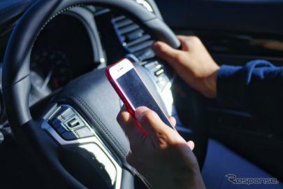 スマホの「ながら運転」を防止 損保ジャパンがソリューションを提供