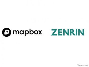 ゼンリンとマップボックス・ジャパン、地図ソリューションを共同開発