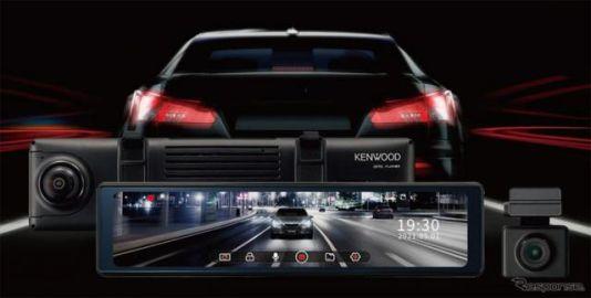 ケンウッド、デジタルルームミラー型2カメラドラレコ発売へ…大画面12型液晶採用