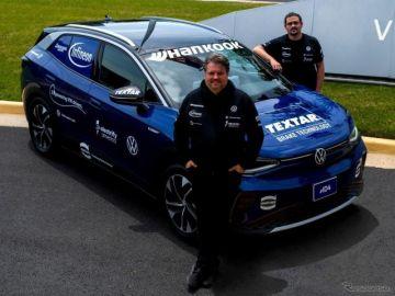 VWの新型EV、『ID.4』が耐久テスト…米国本土の全48州を横断へ