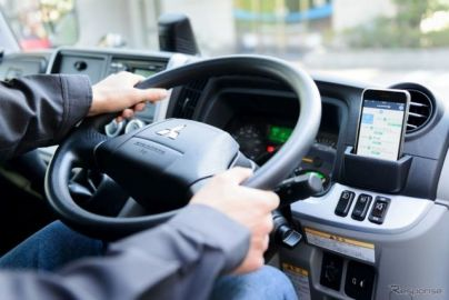 変わる物流に広がる課題…三菱ふそうが配車サービスに参入するわけ