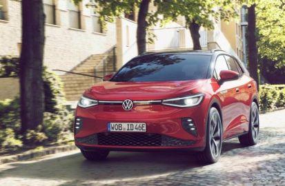VWグループ、EV普及を加速…電池生産と充電インフラを強化