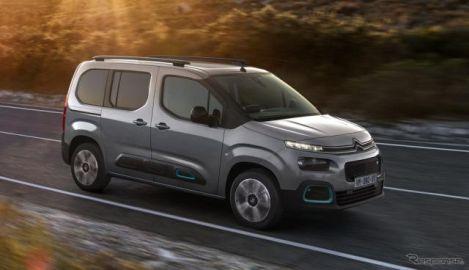 シトロエン ベルランゴ EV、受注を欧州で開始…年内発売予定
