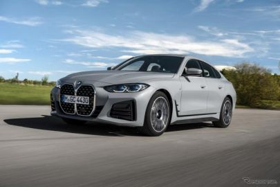 BMW 4シリーズ・グランクーペ 新型発売、縦型キドニーグリルが存在感を主張…価格は620万円より