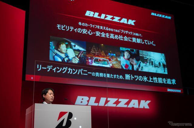 ブリヂストン「2021冬タイヤ発表会」《写真提供 ブリヂストン》