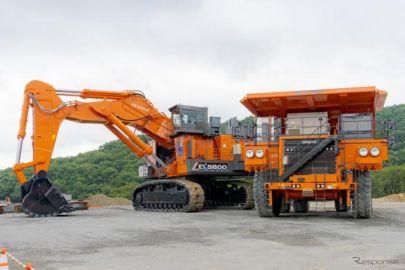 迫力!! 日立建機の超大型油圧ショベル&トラック納車式…常識が通用しない