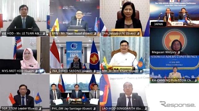 日ASEAN次官級交通政策会合の様子《写真提供 国土交通省》
