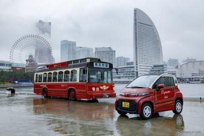 トヨタの超小型EV『C+pod』、ショートタイムレンタカーとして横浜都心臨海部に登場