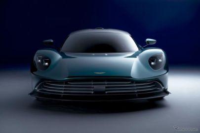 アストンマーティンの新型スーパーカー『ヴァルハラ』、市販モデルを発表…950馬力のPHVに