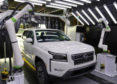 日産 フロンティア 新型、生産開始…ミッドサイズピックアップ 今夏北米発売へ