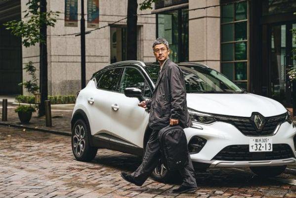 ルノー×エディフィス、カプセルコレクション発売へ…テーマは「フランスの都市型SUVスタイル」