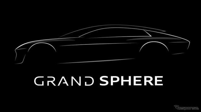 アウディ・グランド・スフィア のティザースケッチ《photo by Audi》