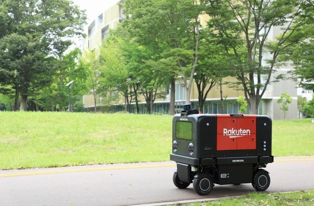 自動配送ロボット《写真提供 本田技研工業》