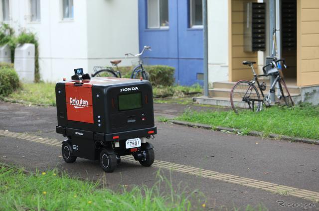ホンダと楽天が自動配送ロボットの走行実証実験《写真提供 ホンダ》