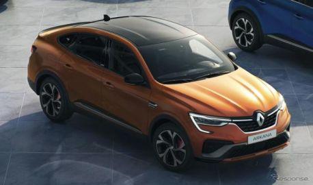 ルノー初のSUVクーペ『アルカナ』、2万台の受注獲得…欧州発売3か月で