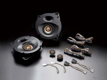 車種別スピーカー「ソニックプラス」、ヤリス専用モデルにトップグレードを新設定