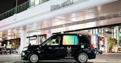 車窓サイネージ「Canvas」搭載タクシーを指定して配車、S.RIDEが新機能の提供開始