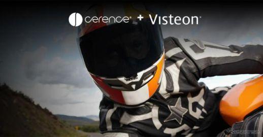セレンスとビステオン、対話型AI搭載の二輪車向け統合型コックピット提供へ